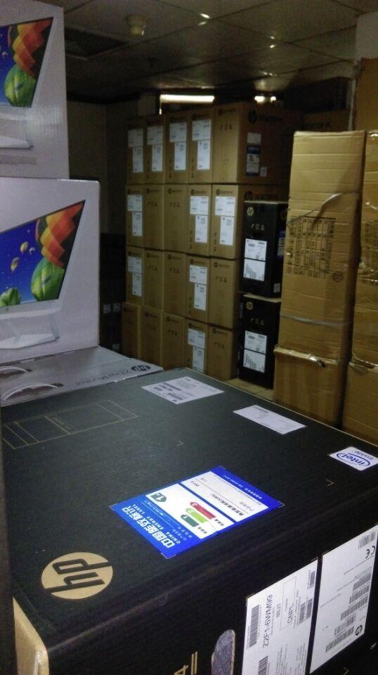 北京艾普顿(UPS渠道商)