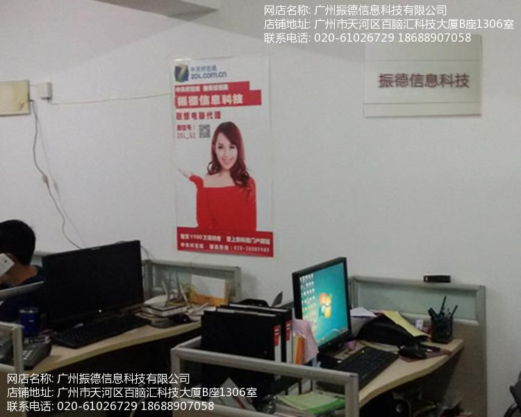 广州振德网络设备授权代理
